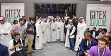 """حاكم دبي ومظلة معرض""""جيتكس 2016"""""""
