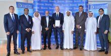 بنك الدوحة وشهادة ادارة الجودة