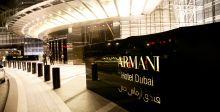 """""""أرماني دبي"""" يستضيف طهاة عالميين"""