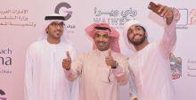 السينما الخليجية في مواجهة الارهاب
