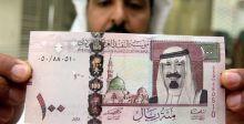 السعودية برقم قياسي اقتصادياً