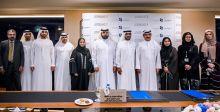 مركز حمدان بن محمد بتفاهم مع مطارات دبي