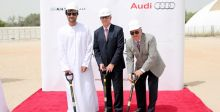 أوّل مركزٍ رياضيّ ل Audi  في أبو ظبي