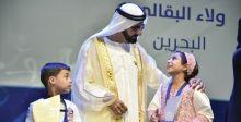 تكريم فائز تحدي القراءة العربي