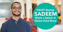 Sadeem تبرز في أسبوع دبي للتصميم