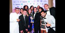 PAYFORT تحصد جائزة التكنولوجيات المالية