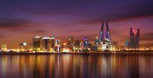 رأي السبّاق:البحرين وإصلاحاتٌ جديدة