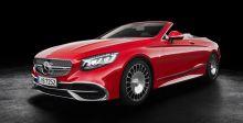 هذه ال Mercedes Maybach  الجديدة