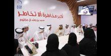 دبي السبّاقة في اطلاق المسرعات الحكومية