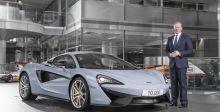 السيّارة ال10,000 من McLaren