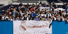تجربة مميّزة لطلاب مدارس مؤسّسة مدريد