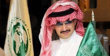 رأي السبّاق:الوليد بن طلال يتصدّر