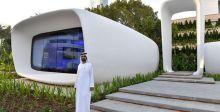 مكتب المستقبل في دبي السبّاق عالميا