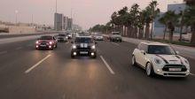 عالم MINI  يصل إلى السعوديّة