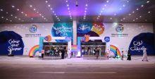 قطر تعلن عن مهرجان تسوّق جديد في يناير