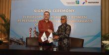 أرامكو: اتفاقية تطوير مصفاة تشيلاتشاب