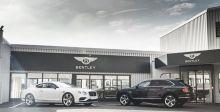 معرضٌ جديدٌ ل Bentley  في لوزان