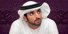 مؤتمر دبي الرياضي الدولي