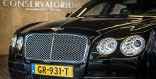 خبرة Bentley  الرّقميّة في أمستردام