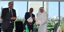 ITFC تدعم الكهرباء في موريتانيا