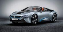هذه السيّارة الأكثر تشويقاً لل2017