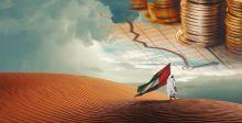 رأي السبّاق:الامارات بنتائجها المالية