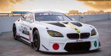 تحفة بالديساري الفنّية: BMW M6 GTLM