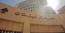 رأي السبّاق:لبنان والتفاؤل ب ٢٠١٧