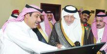 الأمير خالد يدشّن مشاريع تنموية