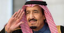 السّعودية ترفع عدد الحجاج