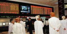 رأي السبّاق:عمان تدعم عملتها الوطنية