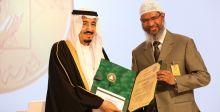 الملك سلمان يُكَرَّم لخدمة الاسلام