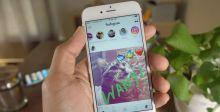 شكل إعلاناتٍ جديد ل Instagram Stories