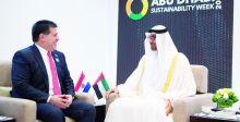 قمة طاقة المستقبل في أبوظبي