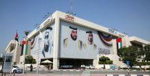 هيئة دبي في قمة طاقة المستقبل