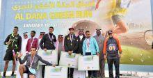 رقمٌ قياسيٌ في سباق في الدوحة