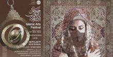 الخط العربي في تشكيلاته الاسلامية