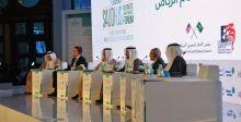 منتدى الاعمال السعودي في الولايات المتحدة