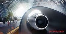 مصنعٌ في تولوز لقطارات Hyperloop