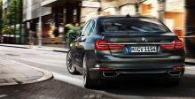 BMW  الفئة السّابعة: الابتكار المتجلّي