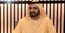قرارٌ جديدٌ للشيخ محمد بن راشد