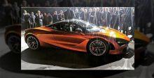 تسريبٌ حول ال2018 McLaren 720S
