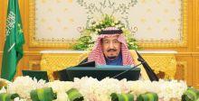 قراراتُ ضرائب في السعودية