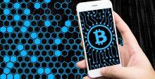 مصرف أبو ظبي يعتمد blockchain