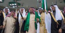 الملك سلمان يرعى حفل العرضة السعودية