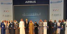 تكريم أفضل المبتكرين في قطاع الطيران