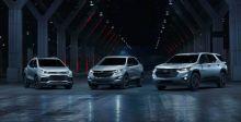 Chevrolet  تعلن ثمانية طرائز مميّزة