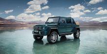 Mercedes-Maybach  الأوف رود الجديدة