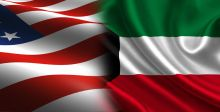 رأي السبّاق:الكويت والسندات الاميركية
