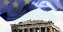 رأي السبّاق:صندوق النقد يدعم اليونان